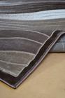 Nowoczesny dywan Romans 2114 VIZON. Beżowy kolor i odcienie brązu podkreślą charakter Twojego pomieszczenia. Profesjonalne wykonanie oraz wysoka jakość, gwarantują długie użytkowanie produktu.