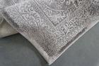 Nowoczesny dywan Mitra 3003 GREY. Szary kolor i odcienie podkreślą charakter Twojego pomieszczenia. Profesjonalne wykonanie oraz wysoka jakość, gwarantują długie użytkowanie produktu.