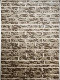owoczesny dywan Side 08423A LIGHT BEIGE. Symetryczne kształty w odcieniach brązu i beżu podkreślą charakter Twojego pomieszczenia. Profesjonalne wykonanie oraz wysoka jakość, gwarantują długie użytkowanie produktu.