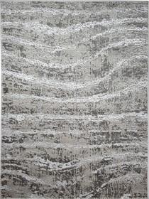 Nowoczesny dywan Side 09381A LIGHT GREY. Niesymetryczne kształty w odcieniach szarości podkreślą charakter Twojego pomieszczenia. Profesjonalne wykonanie oraz wysoka jakość, gwarantują długie użytkowanie produktu.
